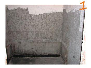 Ремонт ванной комнаты и туалета под ключ — этап №1