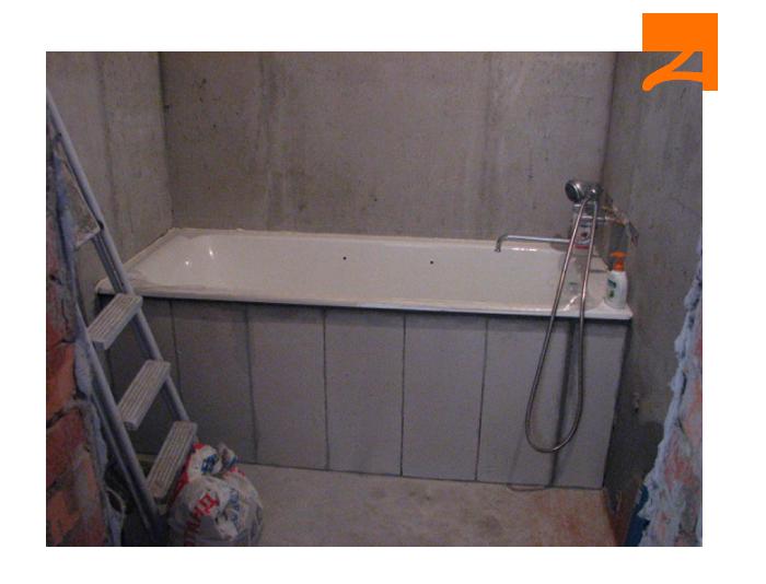 """Ремонт ванной комнаты и туалета """"под"""